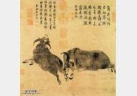 20050708国宝档案视频和笔记:斗牛图,戴嵩,韩滉,五牛图,归牧图