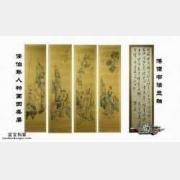 20140824一槌定音视频和笔记:溥儒书法立轴,青花花觚,清象牙雕