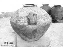 战国秦汉青瓷的特征