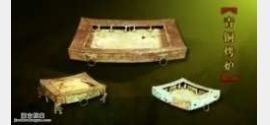 20050719国宝档案视频和笔记:青铜烤炉,南越国,赵眜,唐蒙,禾花雀