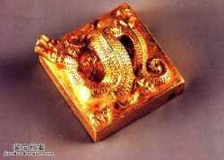 20050726国宝档案视频和笔记:南越王龙钮金印(下),赵胡,赵�u,史记