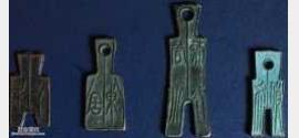 春秋战国时期钱币-铜质钱币