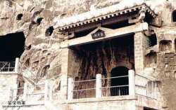 20050804国宝档案视频和笔记:龙门石窟药方洞,龙门石窟,疗癣方