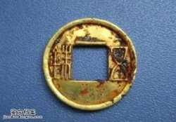 秦以来的金银币有哪些