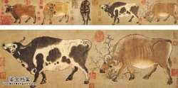 20050811国宝档案视频和笔记:五牛图(下),韩��,吴蘅孙,孙承枝