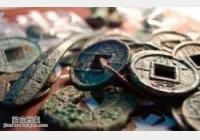 古钱学及古钱币专门书籍介绍