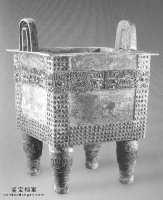 20050815国宝档案视频和笔记:杜岭方鼎(上),铜鬲,商代遗址,青铜器
