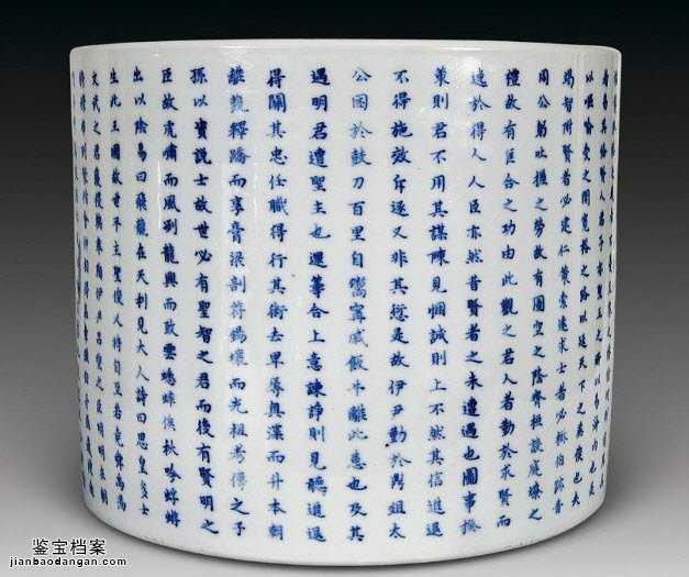 清康熙青花瓷器特征的鉴别