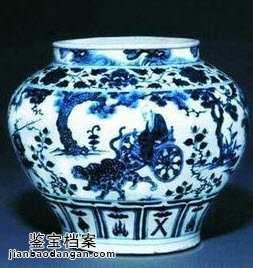 宋代青花瓷器特征的鉴别