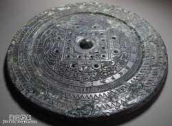 秦汉铜镜特征的鉴别