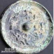 魏晋南北朝铜镜特征的鉴别