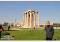马未都博客文章第651篇:希腊文明