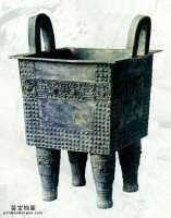 20050816国宝档案视频和笔记:杜岭方鼎(下),兽面纹,乳钉纹,饕餮纹
