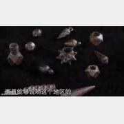 20140913寻宝视频和笔记:走进锡林浩特,红珊瑚头饰,秦权,银印