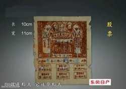 20140917华豫之门视频和笔记:粉彩瓶,青铜镜,青花葫芦瓶,张书��