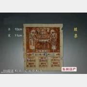20140917华豫之门视频和笔记:粉彩瓶,青铜镜,青花葫芦瓶,张书旂