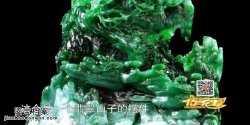 20140920寻宝视频和笔记:传家宝,铜镜,翡翠,五彩罐,观音像,鸡血石