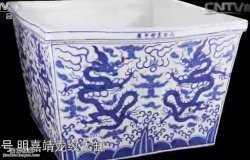 20140927寻宝视频和笔记:走进锡林浩特,红珊瑚头饰,明青花大缸