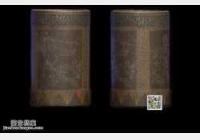 20141001华夏夺宝视频和笔记:鋄银笔筒,青铜豆,青铜盉,烙马印