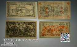 20141001华豫之门视频和笔记:苏区纸币,唐代银盒,阿�z佛,沈心海