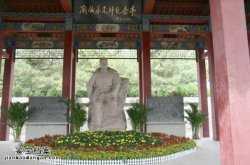 20141003国宝档案视频和笔记:燕赵丰碑,魂归将军岭,狮垴山战斗