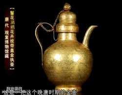 20141004收藏马未都视频和笔记:唐金执壶,黑釉盏,挂屏,汉彩绘俑