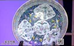 20141008华夏夺宝视频和笔记:清粉彩盘,五彩观音瓶,笔架山,青花