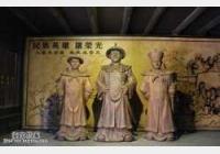 20141009国宝档案视频和笔记:神秘湘西,爱国将领罗荣光,大沽口