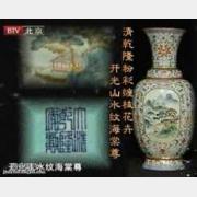 20090417天下收藏视频和笔记:清粉彩海棠尊,盘口瓶,黄地粉彩碗