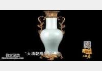 20140528寻宝视频和笔记:走进岳阳楼,王原祁,净水碗,盘口瓶,金像