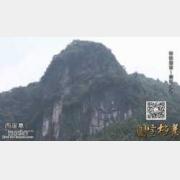 20141013国宝档案视频和笔记:神秘湘西,崖墓之谜,龙京沙
