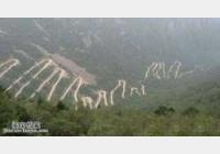 20141014国宝档案视频和笔记:神秘湘西,天路,矮寨盘山公路,乾州