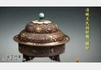 20141015华豫之门视频和笔记:银炉,帝王绿翡翠,王素,清官窑粉彩碗