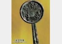 20121230华夏夺宝视频和笔记:宋代铜镜,唐三彩四系罐,玉如意