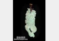 20141022华夏夺宝视频和笔记:绿松石,明佛像,顾景舟紫砂壶,鸡血石