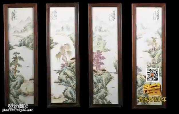 汪野亭粉彩山水瓷板画四条屏