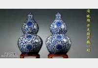 20141029华豫之门视频和笔记:葫芦瓶,玉壶,百寿屏,于右任,青花