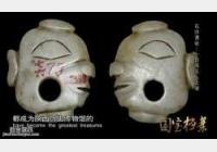 20141030国宝档案视频和笔记:石峁遗址,一目国玉人之谜,玉铲