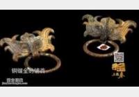 20141115寻宝视频和笔记:走进河北永年,战汉辅首,沉香笔筒,青铜鼎