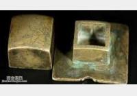 20141101收藏马未都视频和笔记:铜赌具,唐马球俑,鼻烟壶,铜镜
