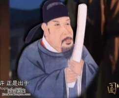 20141106国宝档案视频和笔记:赣江文韵,文名传千古,曾巩,欧阳修