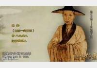 20141107国宝档案视频和笔记:赣江文韵,冷眼看人间,朱耷,八大山人
