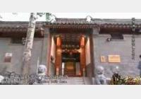 20141114国宝档案视频和笔记:梨园春秋,京剧的黄金时代,湖广会馆