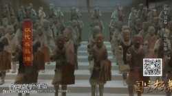 20141118国宝档案视频和笔记:妙手回春,陶马复原,兵马俑,黑釉马