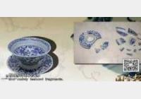 20141119国宝档案视频和笔记:妙手回春,修瓷无痕,锯瓷,元青花