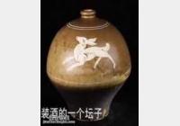 20141122寻宝视频和笔记:走进咸阳,战国青铜壶,筒瓦,石鲁写生册页