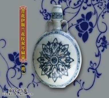 20141129国宝档案视频和笔记:宣德年秘事,瓷器最美为哪般,青花