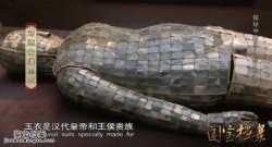 20141206国宝档案视频和笔记:探秘中山王,