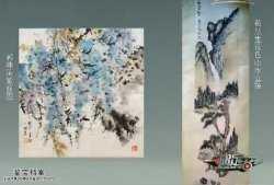 20141207一槌定音视频和笔记:荀慧生,矾红描金炉,玉带板