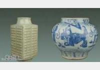 20141221一槌定音视频和笔记:仿哥釉琮式瓶,金丝楠木盒,陈师曾